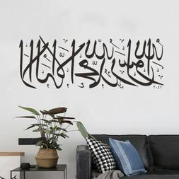 Islamic Wall Stickers Quotes Muslim Arabic Decals Letters Go