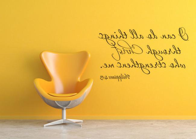 Bible Wall Word Removable Sticker Quote