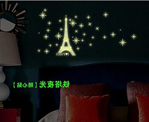 Amaonm in The Love Eiffel Wall Decor Noctilucent Wall Sticker Luminous Stickers Room Celling Decorations