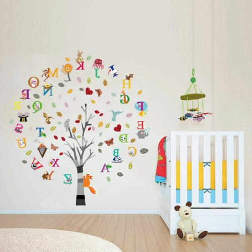 ufengke ABC Wall Wall Decals