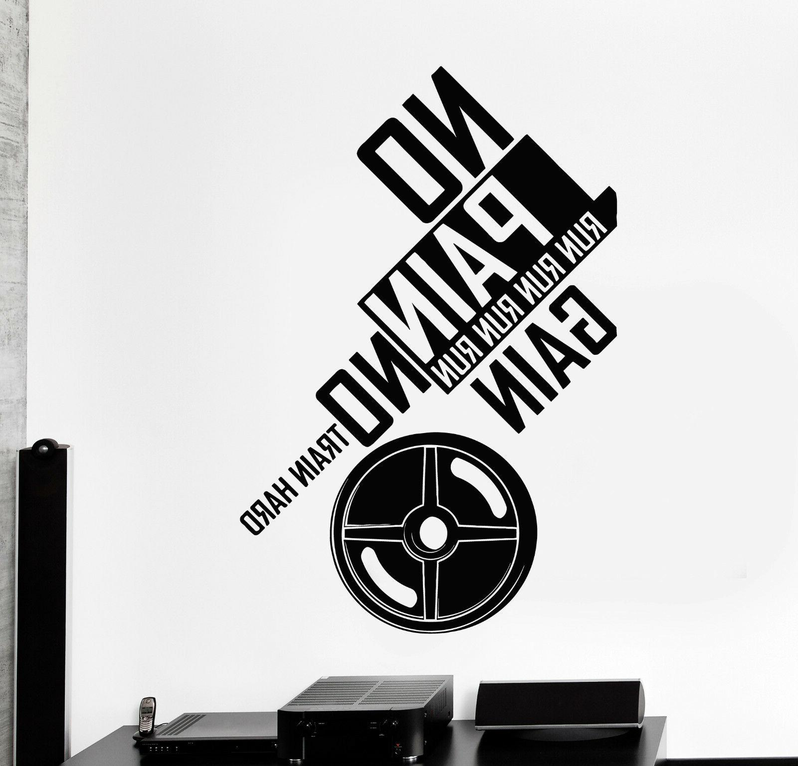 vinyl wall decal gym quote fitness motivation
